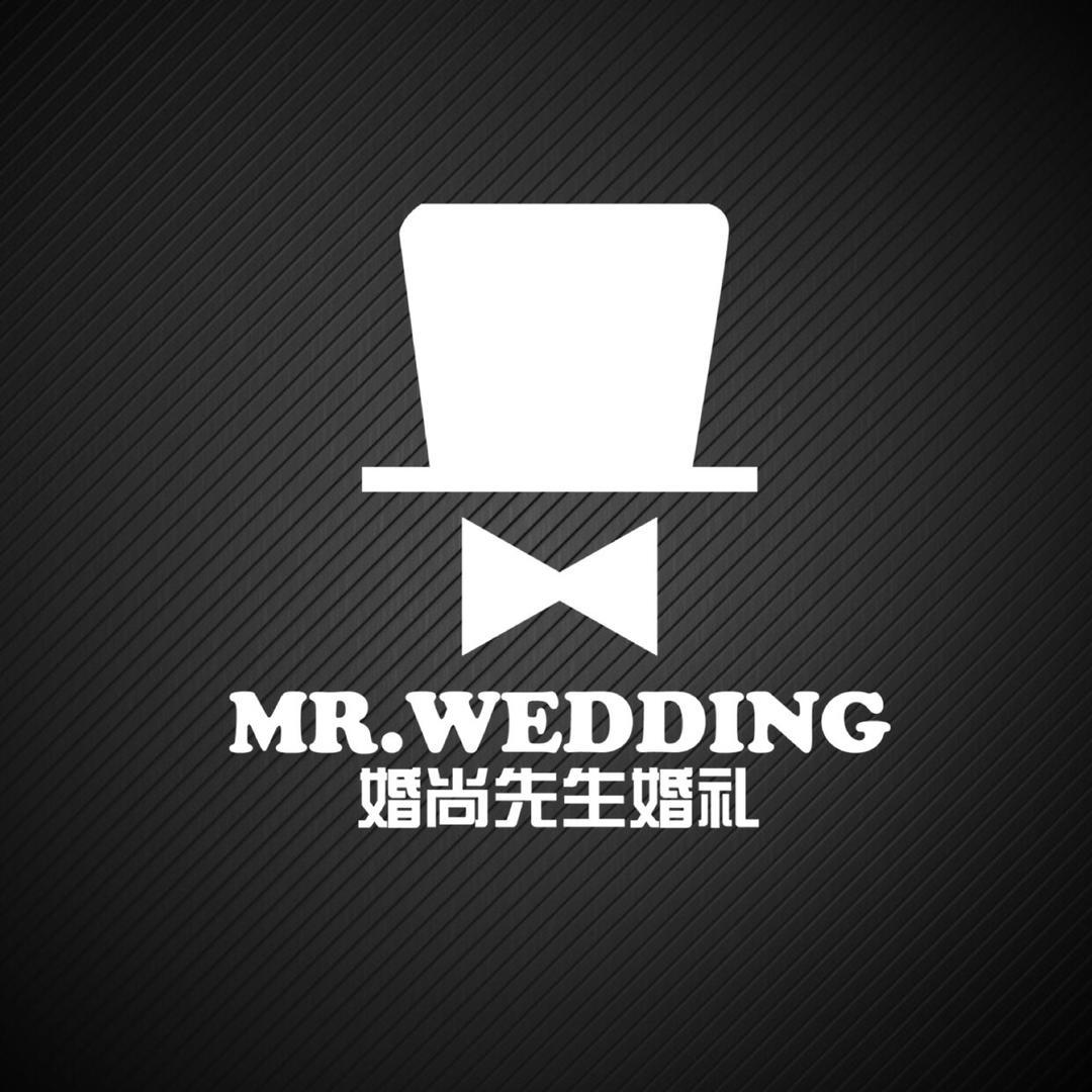 渑池婚尚先生婚礼