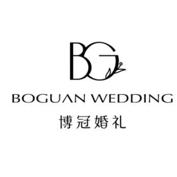 唐山博冠婚礼策划