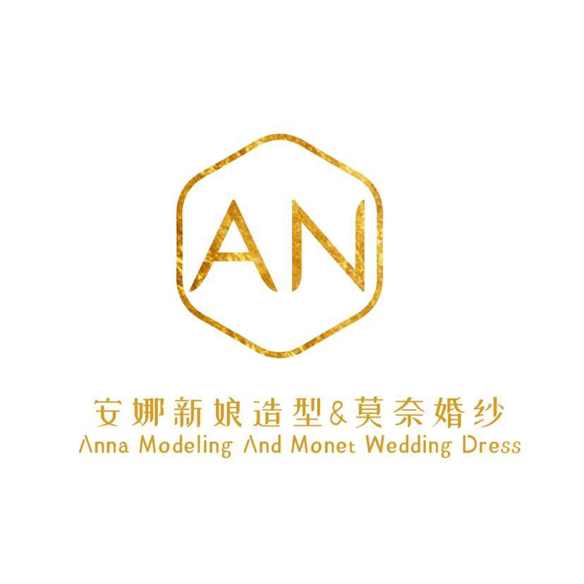 安娜造型莫奈婚纱
