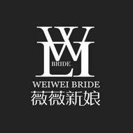 东安薇薇新娘婚纱摄影