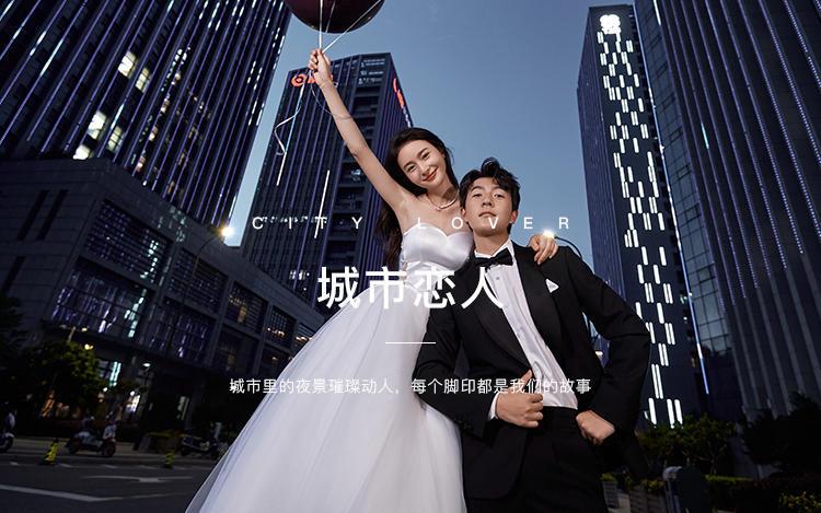 【梵视11周年店庆】影像艺术大师私人定制婚纱照