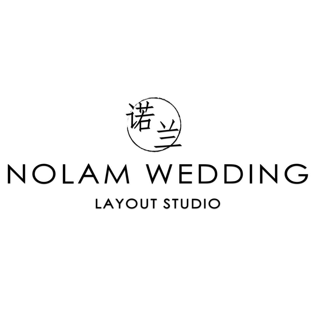 诺兰WEDDING