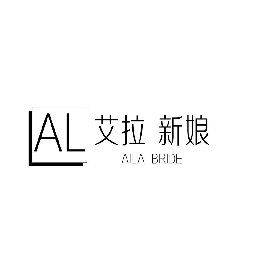 AILA 艾拉新娘