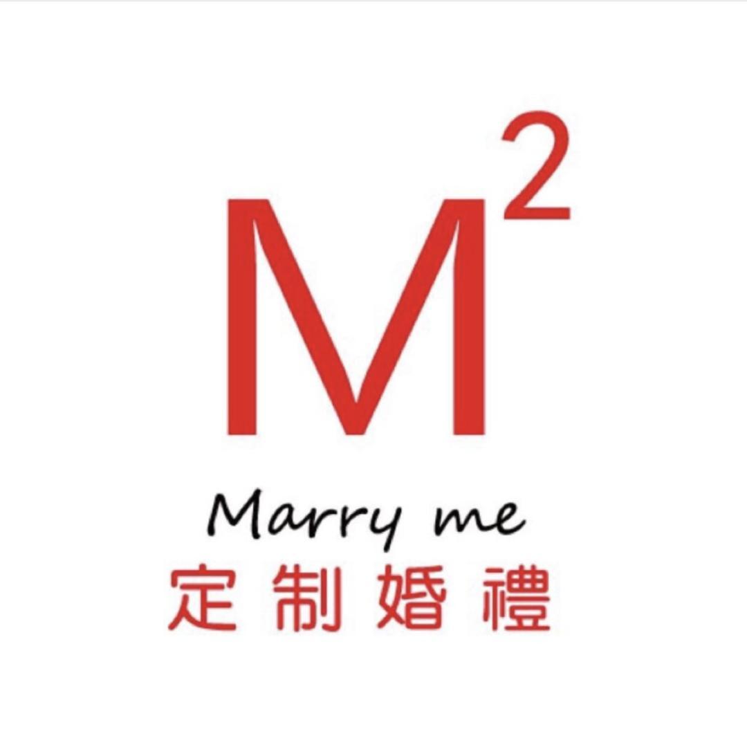 M2定制婚礼