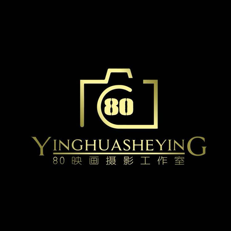 80映画摄影工作室