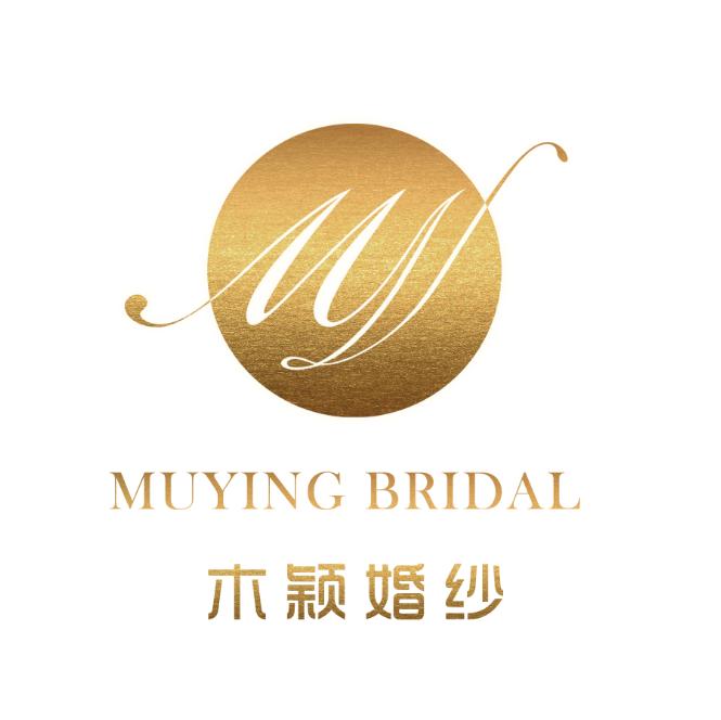 M&Y Bride木颖婚纱(爱琴海店)