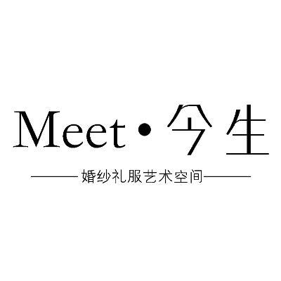 Meet今生婚纱礼服艺术空间