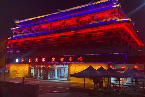 汉长安客宴会中心