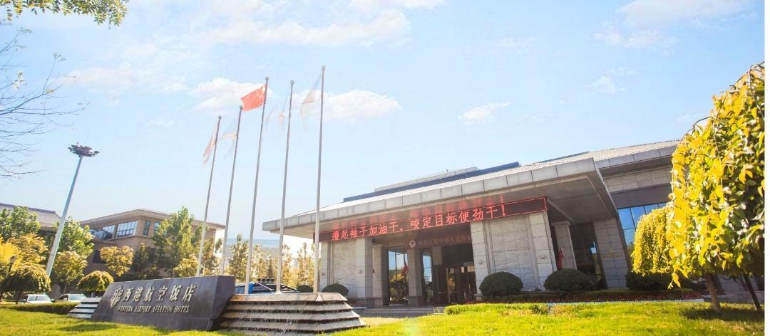 银川机场西港航空酒店