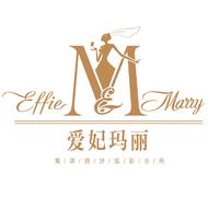 温州爱妃玛丽婚纱摄影