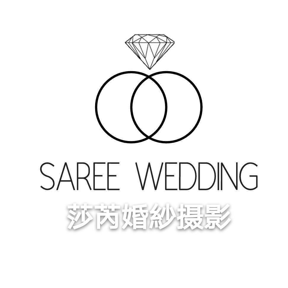 莎芮婚紗摄影
