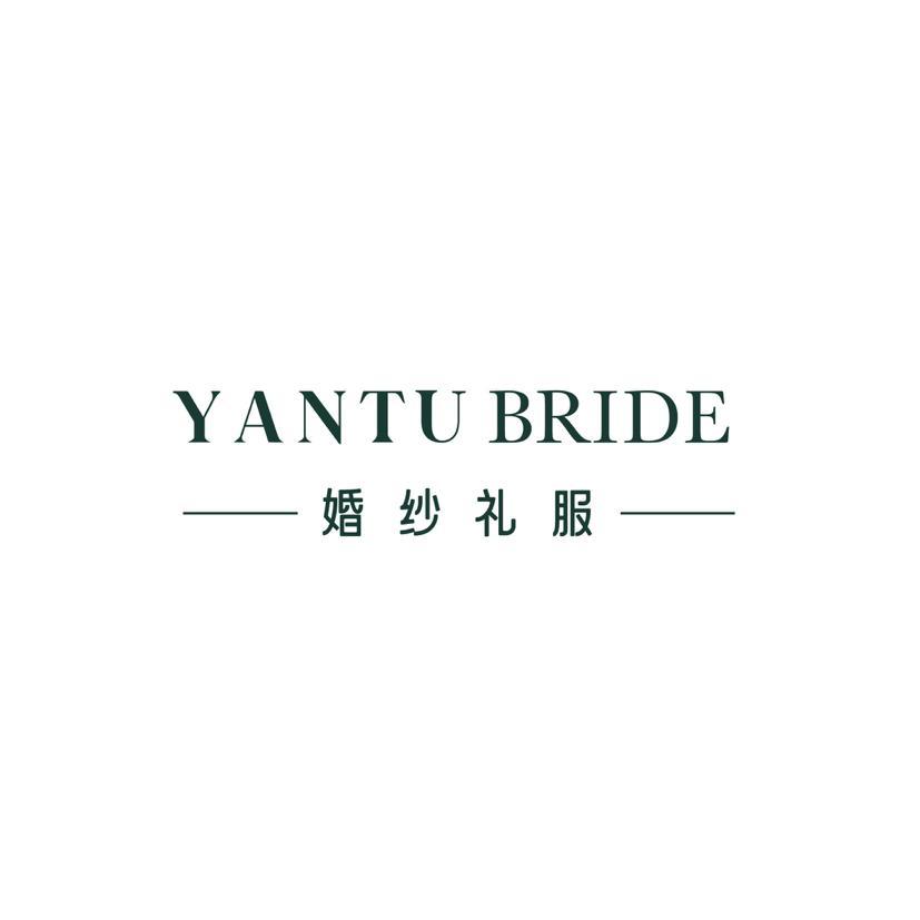 YANTU BRIDE