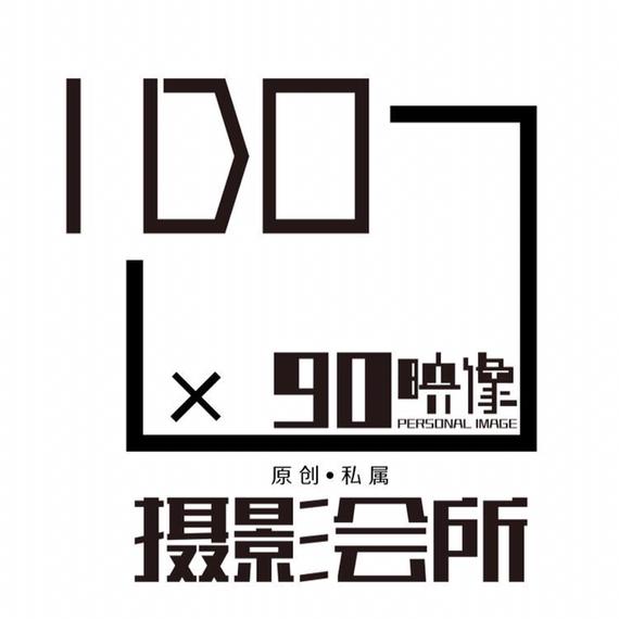 IDO90映像
