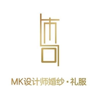 MK木可设计师婚纱工作室
