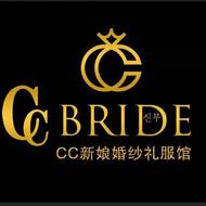 CC新娘国际婚纱礼服会馆