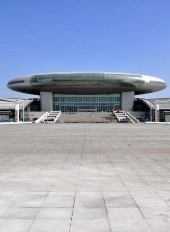 新疆国展中心
