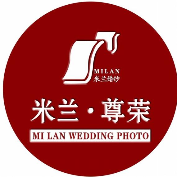滁州米兰婚纱摄影