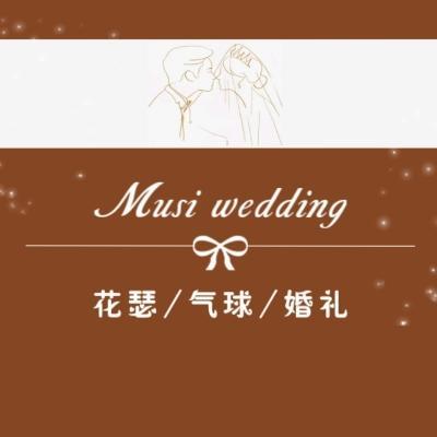 Musi花瑟气球婚礼