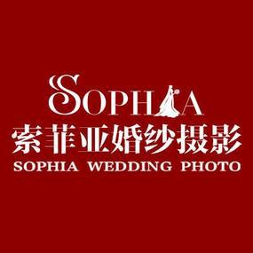 索菲亚婚纱摄影