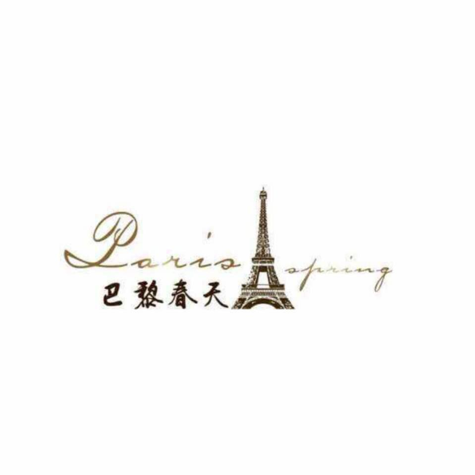 巴黎春天婚纱影楼