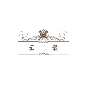 云裳彩妆馆