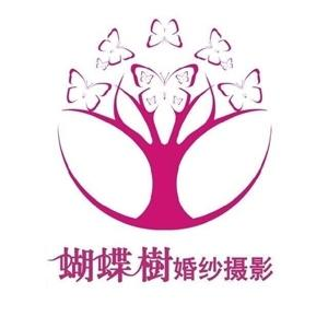 祁阳蝴蝶树婚纱摄影店