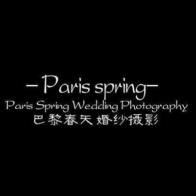 广德巴黎春天婚纱摄影