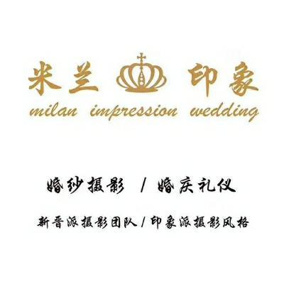 丹阳市米蓝印象婚纱摄影