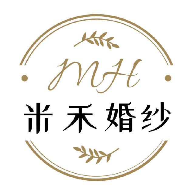 MH米禾婚纱美妆