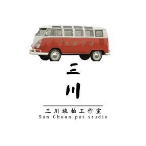 青海三川旅拍影像馆