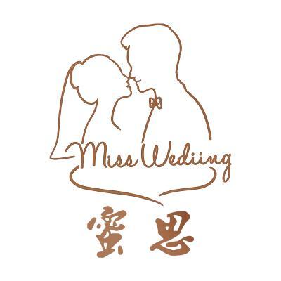 蜜思Miss Wedding
