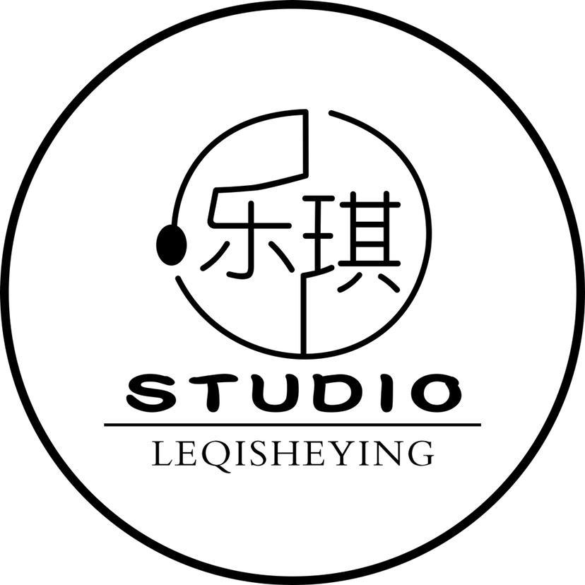 乐琪婚纱摄影(都江堰店)