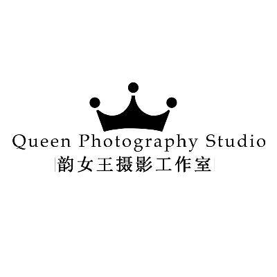 韵女王摄影工作室