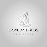 拉薇达婚纱