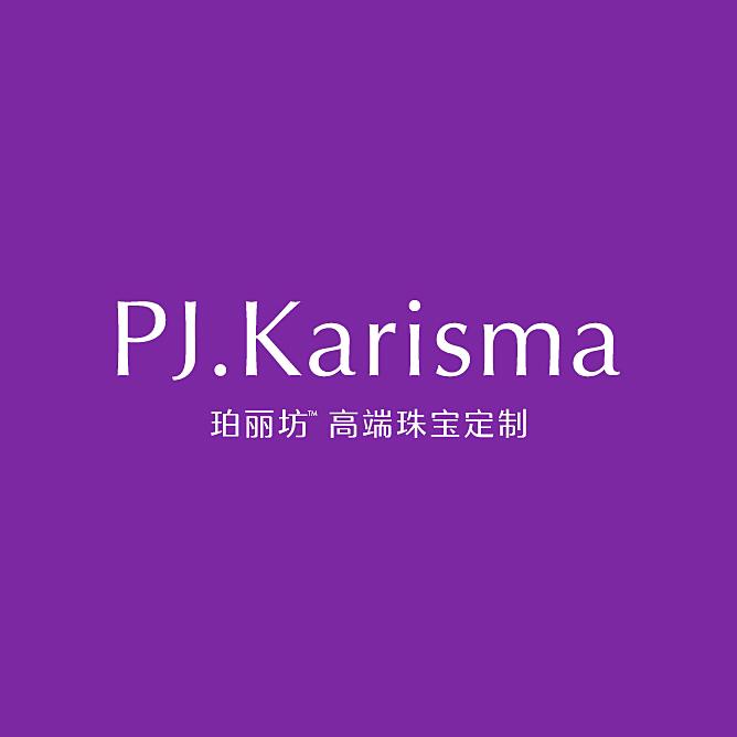 PJ Karisma 轻奢钻戒定制