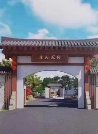 荷花山庄婚宴酒店  囍汇婚礼艺术中心