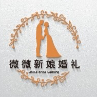 巫溪微微新娘婚礼