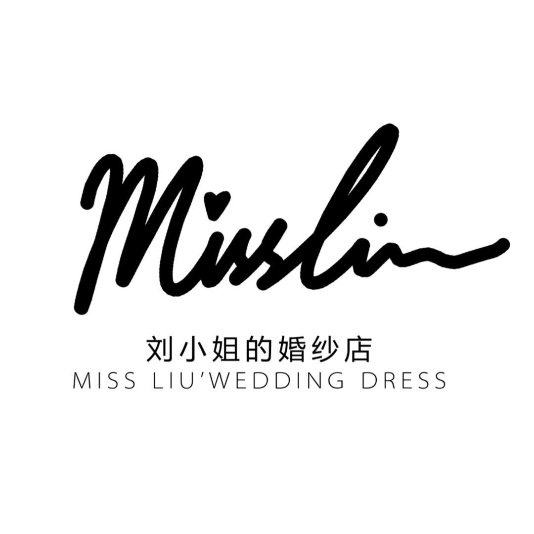 刘小姐婚纱店
