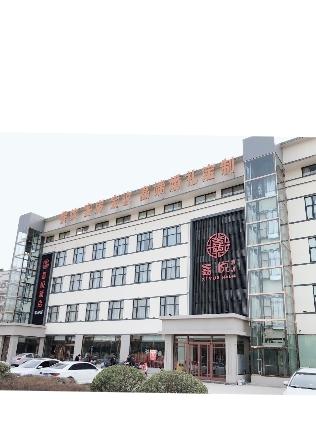 邳州市喜悦酒店