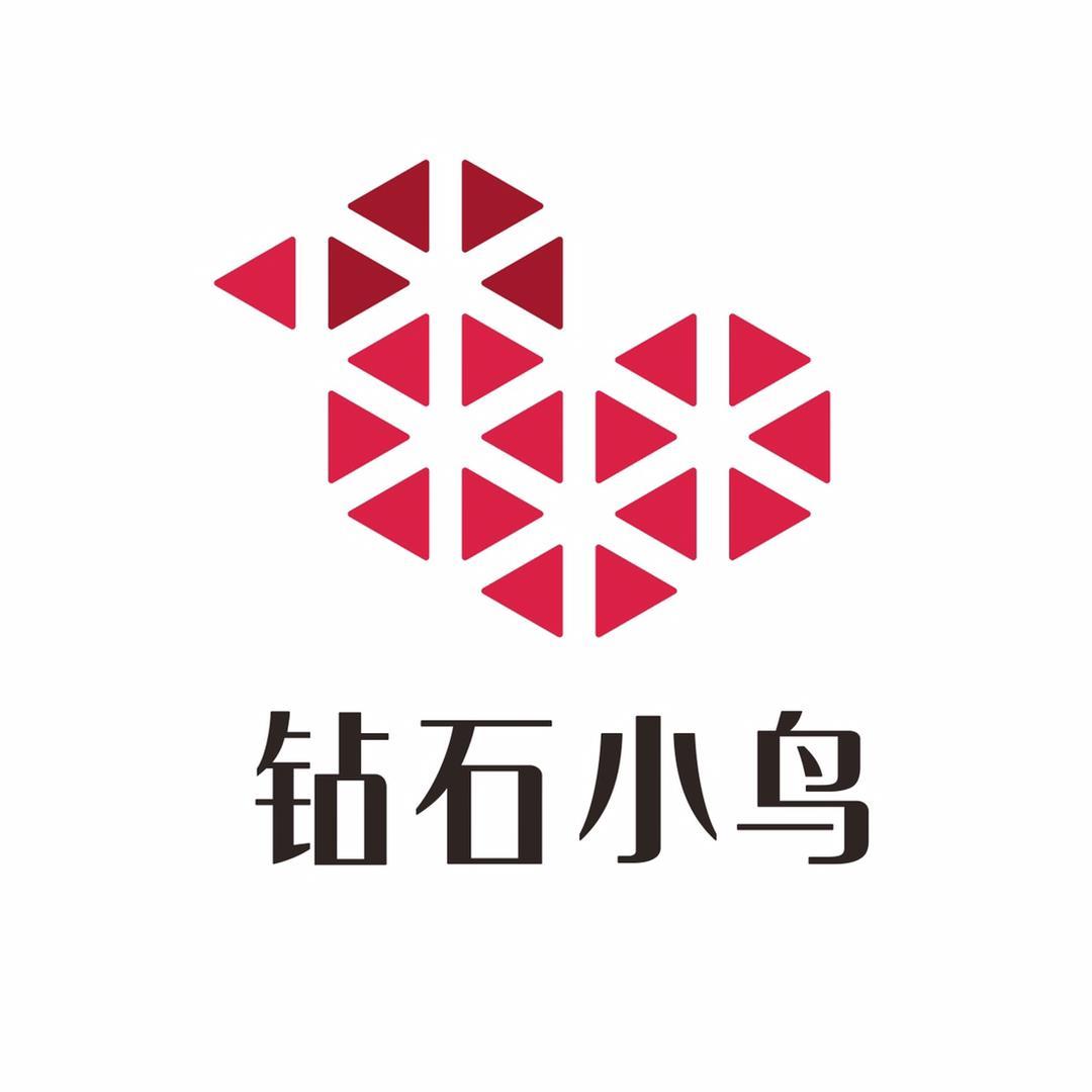 钻石小鸟(惠州华贸天地店)