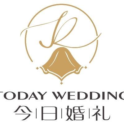 广元今日婚礼