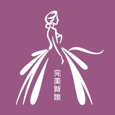 曹县完美新娘婚纱摄影机构