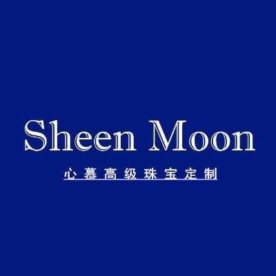 Sheen Moon 心慕珠宝高级定制
