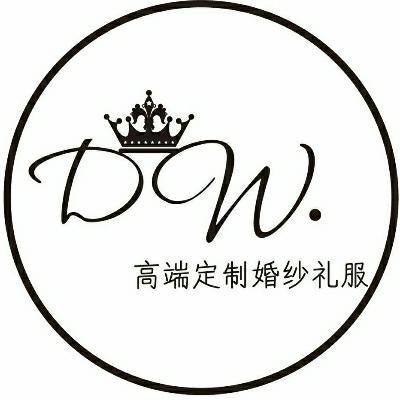 DW.高端定制婚纱礼服