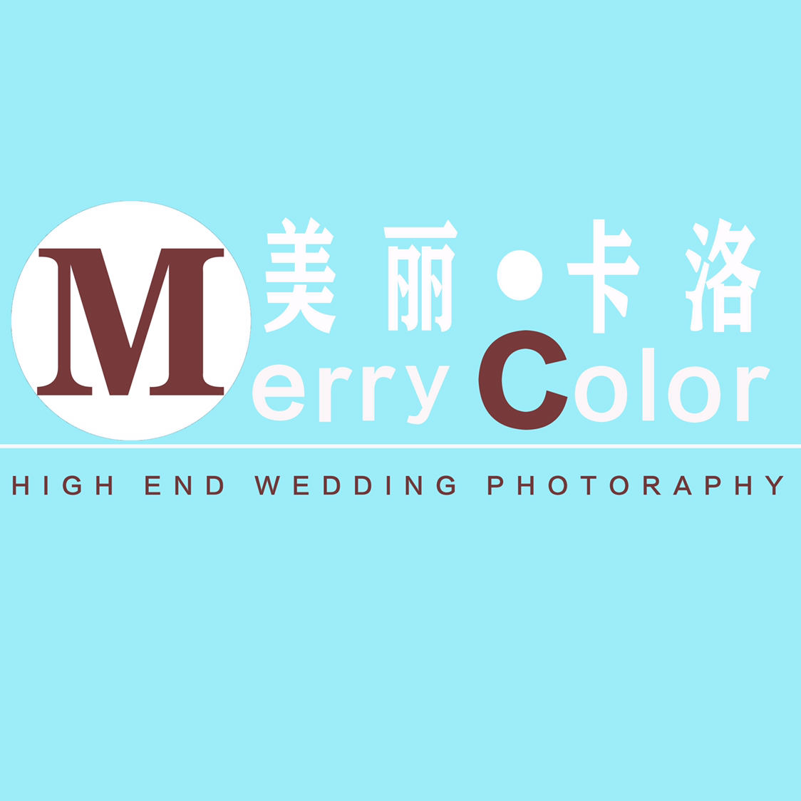 merry color 美丽卡洛