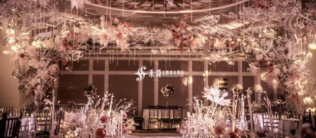 南京禾舜主题宴会酒店