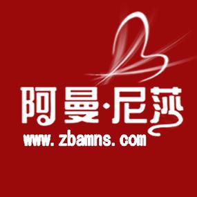 淄博阿曼尼莎婚纱摄影