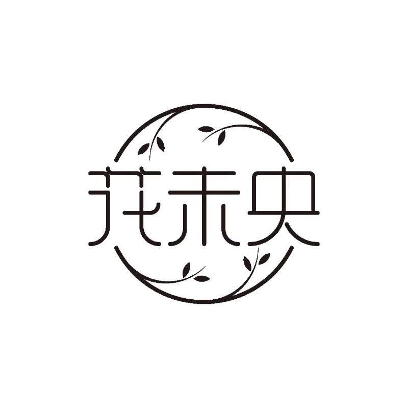 平湖市花未央花店