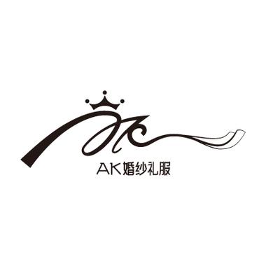 AK婚纱礼服买手店