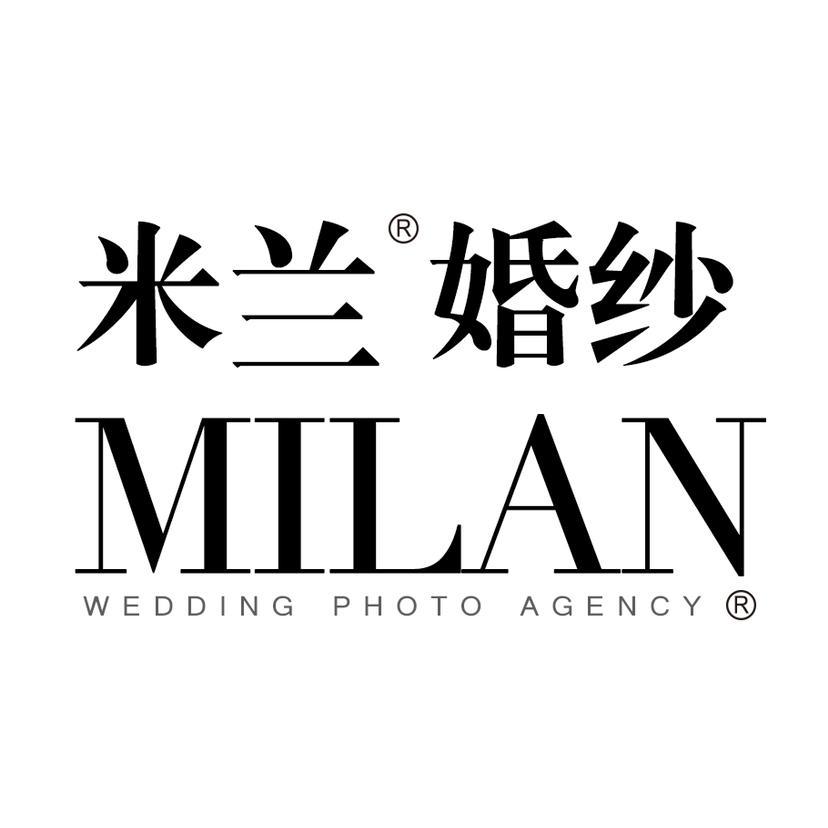 米兰婚纱摄影广州总店